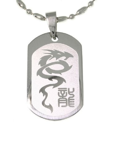 316L Surgical Stainless Steel Engraved Dragon Dog Tag Pendant with 20 Inch Ball Chain Necklace