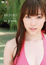 MIZUKI in Guam [DVD]
