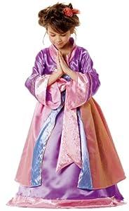 Cesar - Corolle - B516-001 - Costume - Princesse Yumi - 3/5 ans