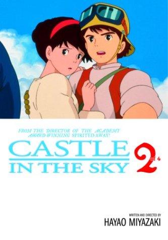 天空の城ラピュタ コミック2巻(英語版)