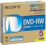 Sony DVD-RW 4.7GB データ用 6倍速対応 ホワイトプリンタブル 5枚パック 5DMW47HPS6