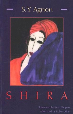 Shira (Library of Modern Jewish Literature)