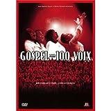echange, troc  - Gospel pour 100 voix