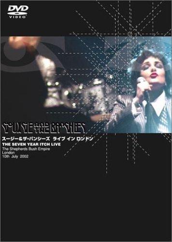 スージー & ザ・バンシーズ ライブ イン ロンドン [DVD]