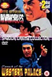 Shaolin Invincibles/Eunuch of [DVD]