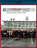 The Pyongyang Concert – New York Philharmonic & Lorin Maazel