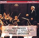 ベートーヴェン : 交響曲第3番「英雄」、第1番