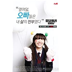 Korean Drama dvd, Reply 1997 TV Series Limited Edition, DVD (6disc) (Region Code:3) [002kr]
