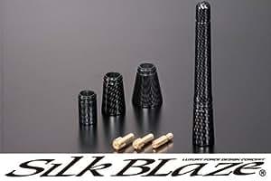 SilkBlaze(シルクブレイズ) ヘリカルショートアンテナ カーボンカラー SB-SA-002