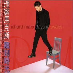 Richard Marx - Days in Avalon - Zortam Music