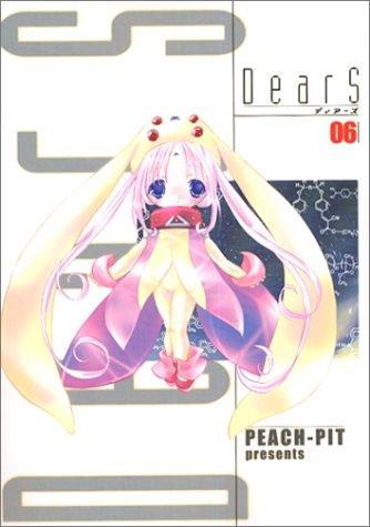 DearS 6 (6) (電撃コミックス)PEACH-PIT