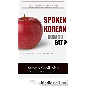 How to Speak KOREAN? (Spoken Korean Book 86)