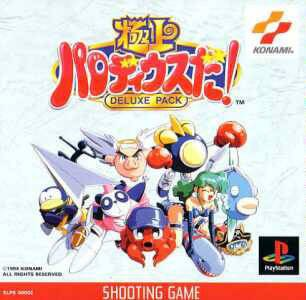 Gokujou Parodius Da! Deluxe Pack (Japanese Import Video Game) front-858675