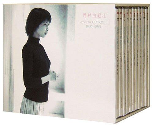 西村由紀江 スペシャルCD-BOX I 1986~1992