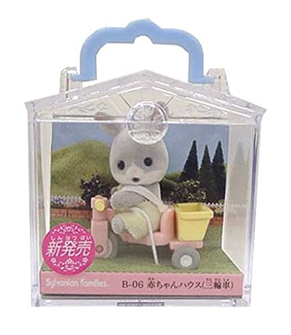 Sylvanian Families Baby House (tricycle) B-06 (japan import)