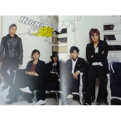パンフレット ★ SMAP 2005 「SMAPとイク? SMAP SAMPLE TOUR FOR 62DAYS.」
