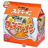 サッポロ一番 みそラーメン 5食パック×6セット(30食)