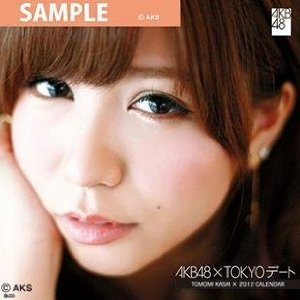 Akb48 no dating policy examples 5