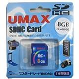 UM-SDHC-C10-8G [8GB]