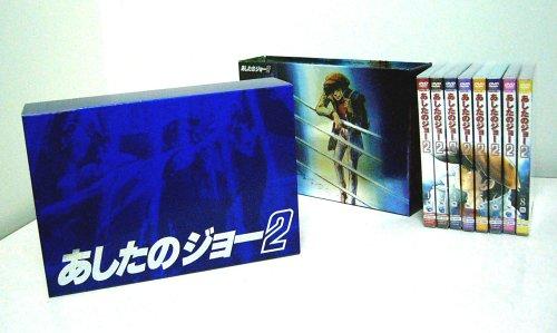 あしたのジョー2 COMPLETE DVD-BOX