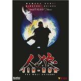 Jin-Roh - The Wolf Brigade ~ Yoshikazu Fujiki