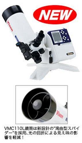 【Amazonの商品情報へ】Vixen 天体望遠鏡 スカイポット VMC110L
