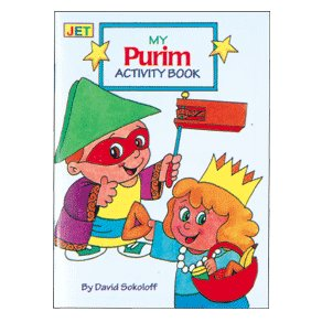 My Purim Activity Book - Buy My Purim Activity Book - Purchase My Purim Activity Book (My Purim Activity Book, Toys & Games,Categories,Arts & Crafts)
