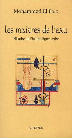 Histoire de l'hydraulique arabe