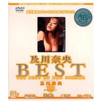 及川奈央BEST [DVD]