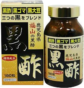 IPN 黒酢・黒ゴマ・黒大豆カプセル 180粒