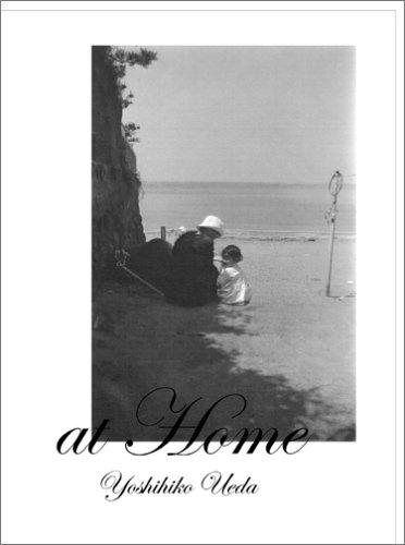 上田義彦写真集 at Home