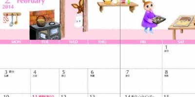 2014年 ムーミン スケジュール帳/手帳 ・週間 (A6手帳/パーティ)