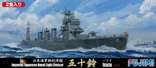 1/700 特シリーズ SPOT-No.29 日本海軍軽巡洋艦 五十鈴 DX