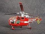 ■※ヘリSP6 東京消防庁 ちどりヘリコプターシリーズSPOT【フジミ模型】