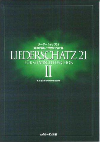 Liederschatz 21 Kapitel des Songs für gemischten Chor / weltweit