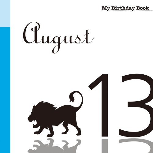 8月13日 My Birthday Book