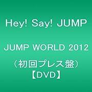 JUMP WORLD 2012(初回プレス盤) [DVD]