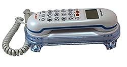 KX-T666CID Orientel Landline Caller ID Phone (White)