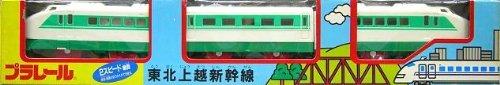 TOMY プラレール絶版車両東北上越新幹線