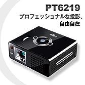 aigo SiLKシリーズ プロジェクターpro PT6219 MDI-15(A4スクリーン)付き!