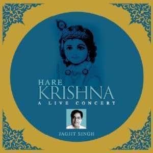 hare krishna song download