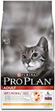 PRO PLAN Cat ADULT with OPTIRENAL Rich in Chicken 10kg