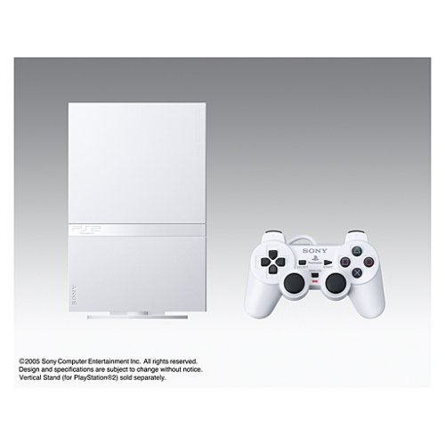 PlayStation 2 ceramic / white (SCPH-75000CW) [manufacturer discontinued]