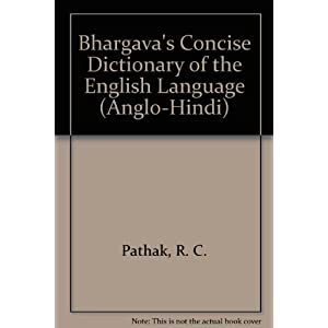 Bhargava dictionary anglo hindi serial
