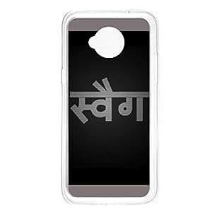 a AND b Designer Printed Mobile Back Cover / Back Case For Motorola Moto E (2nd Gen) (Moto_E2_976)