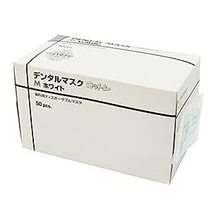 ヘレウス デンタル マスク M 50枚入 PM2.5 対策 日本製 / 感染予防 4層構造 (ホワイト)