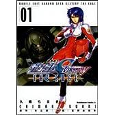 機動戦士ガンダムSEED DESTINY THE EDGE(1) (カドカワコミックスAエース)