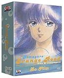 echange, troc Kimagure Orange Road Film 1 - édition collector (Max et Compagnie)