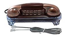 Orpio Oriental KX-T777 Landline Caller ID Phone Telephone-Copper