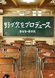 ��u�^�B���v���f���[�X DVD-BOX